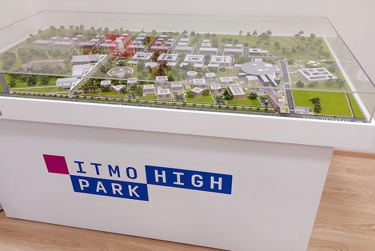 Сергей Хмелевский человек, создавший проект ИТМО High Park